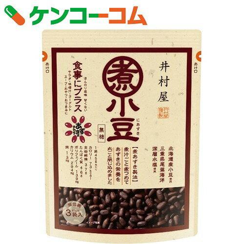 井村屋 煮小豆 45g×3袋入