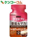 UHA味覚糖 グミサプリ 亜鉛&マカ コーラ味 30日分 60粒[UHAグミサプリ 栄養機能食品(亜鉛)]