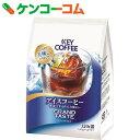 キーコーヒー グランドテイスト アイスコーヒー(粉) 320g[キーコーヒー(KEY COFFEE) レギュラーコーヒー(粉)]【あす楽…