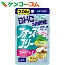 DHC フォースコリー ソフトカプセル 20日分 40粒【1_k】