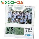 ADESSO(アデッソ) フォトフレーム電波時計 8648[ADESSO(アデッソ) 電波時計]【送料無料】