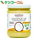 ニュティーバ オーガニックココナッツオイル(バタータイプ) 378g[ニュティーバ ココナッツオイル(ヤシ油)]