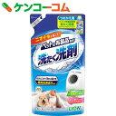 ペットの布製品専用 洗たく洗剤 つめかえ用 320g[ライオン ペット用品専用洗剤]【by01】