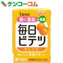 毎日ビテツ(美鉄) オレンジ 100ml×15個[毎日ビテツ 栄養機能食品(鉄)]【あす楽対応】