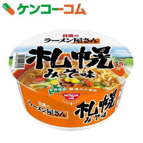 【ケース販売】日清のラーメン屋さん どんぶり 札幌みそ味 75g×12個