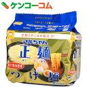マルちゃん正麺 つけ麺 魚介醤油豚骨 5食入×6袋[マルちゃん つけ麺]【送料無料】