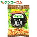 味源 パクチー柿の種 45g×10袋[味源(あじげん) 柿の種(かきのたね)]【送料無料】