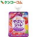 やさいジュレ 紫の野菜とくだもの 70g[やさいジュレ 離乳食 ゼリー]