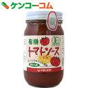 ヒカリ 有機トマトソース 225g[ヒカリ トマトソース]