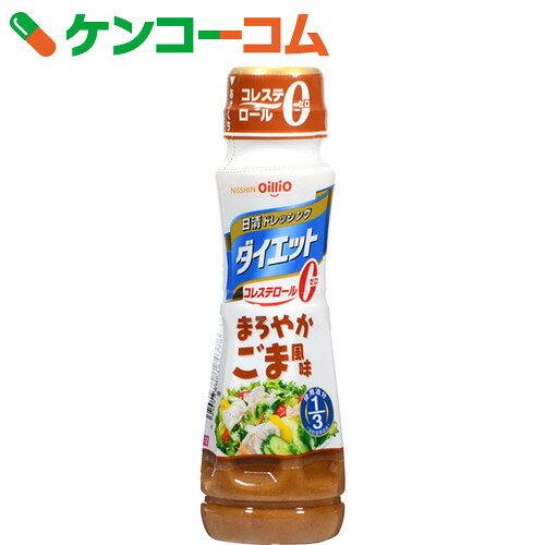日清 ドレッシング ダイエット まろやかごま風味 185ml