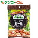 味源 パクチー柿の種 45g[味源(あじげん) 柿の種(かきのたね)]【あす楽対応】