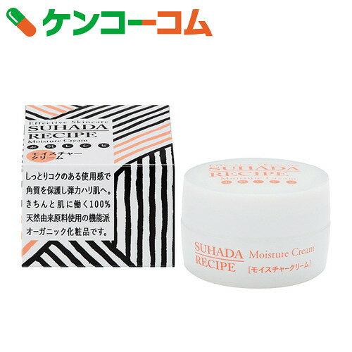 パックスナチュロン 素肌レシピ モイスチャークリームEX 30g【送料無料】
