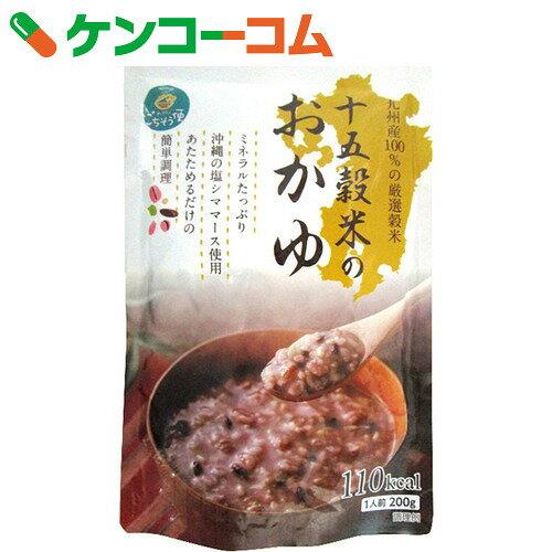 九州産十五穀米のおかゆ 200g