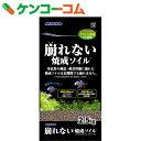 ニッソー 崩れない焼成ソイル 2.5kg NBS-258[NISSO(ニッソー) 底砂(観賞魚用)]