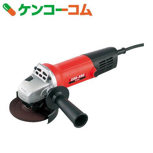 E-Value ディスクグラインダー 550W 100mm EDG-550【送料無料】