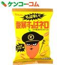【期間限定】東ハト 酸暴すっぱネロ すぱ辛ビネガー味 56g×12袋[東ハト スナック菓子] ランキングお取り寄せ
