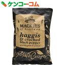 マッキーズ ポテトチップス ハギス&ブラックペッパー 40g×24袋[マッキーズ ポテトチップス]【送料無料】