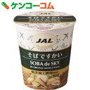 JAL そばですかい 34g×15個[JAL SELECTION そば(インスタント)]【送料無料】