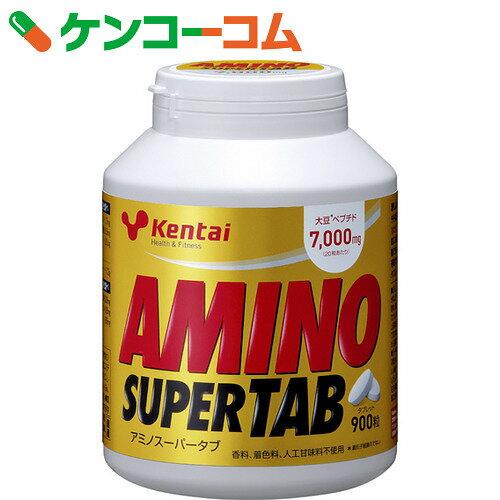 Kentai(ケンタイ) アミノスーパータブ 900粒入【送料無料】