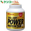 Kentai(ケンタイ) 100%SOYパワープロテイン 900粒【送料無料】