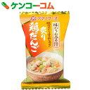 アマノフーズ 味わうおみそ汁 炙り鶏だんご 11g×10袋
