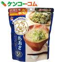 アマノフーズ うちのおみそ汁 あおさ 5食 35g(7g×5食)