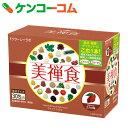 ドクターシーラボ 美禅食 カカオ味 15.5g×30包【送料無料】