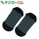 SIDO(シドー) 包帯ソックス ストライプ柄 ブラック 25-27cm[SIDO(シドー) 靴下 男性用]