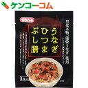 トーノー うなぎひつまぶし膳 1食入 34.7g[TONO(トーノー) まぜご飯の素]