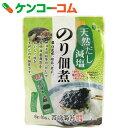 天然だし減塩 のり佃煮 6g×10袋入[西嶋海苔 のり(佃煮)]