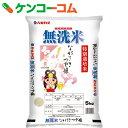 長崎県産 特別栽培米 ながさき つや姫 無洗米 5kg