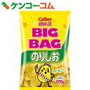 カルビー ポテトチップス ビッグバッグ のりしお 170g×12袋[カルビー ポテトチップス]【送料無料】