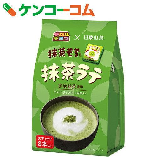 チロルチョコ×日東紅茶 抹茶ラテ 8本入