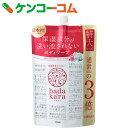 hadakara(ハダカラ) ボディソープ フローラルブーケの香り つめかえ用 特大 1080ml