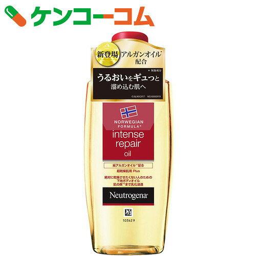 ニュートロジーナ インテンスリペア ボディオイル 超乾燥肌用 微香性 200ml