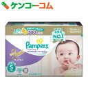 パンパース はじめての肌へのいちばん スーパージャンボ テープ S 60枚×2個(120枚)【pgstp】