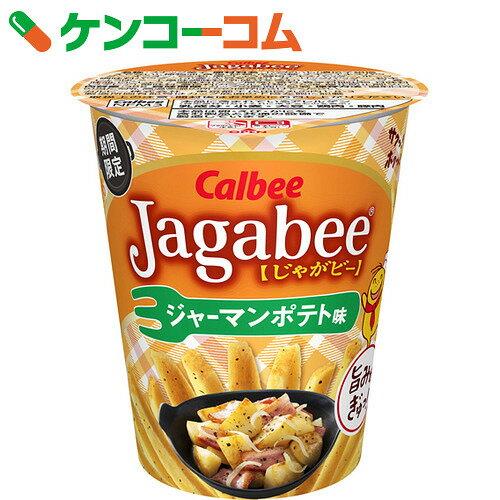 【期間限定】【ケース販売】カルビー Jagabee(じゃがビー) ジャーマンポテト味 38g×12個