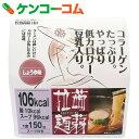 【ケース販売】こんにゃくらーめん(しょうゆ味) 150g×12個【送料無料】