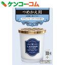 ラボン 部屋用 芳香剤 ラグジュアリーリラックスの香り つめかえ用 150g