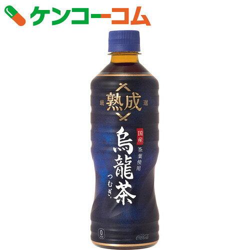 【ケース販売】コカ・コーラ 熟成烏龍茶 つむぎ 525ml×24本