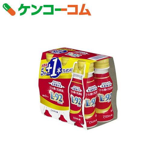 【ケース販売】カルピス 守る働く乳酸菌 L-92菌 100ml×6本(5+1本)×5パック【送料無料】