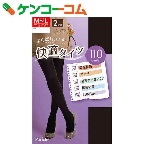 よくばりさんの快適タイツ 110D ブラック M-L 2足組