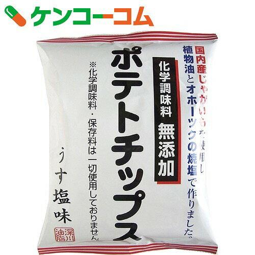 化学調味料無添加ポテトチップス うす塩味 60g