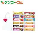 【数量限定】バレンタイン企画品 SOYJOY(ソイジョイ) 12種 アソートセットオリジナル紙袋付