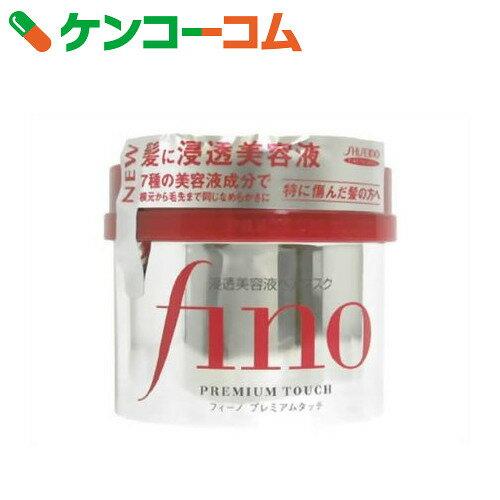 フィーノ プレミアムタッチ 浸透美容液ヘアマスク230g【6_k】