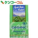 ガーデンオブアンデス ハーブティー ペパーミント 20袋[ガーデン・オブ・アンデス ペパーミントティー(ペパーミント茶)]【あす楽対応】
