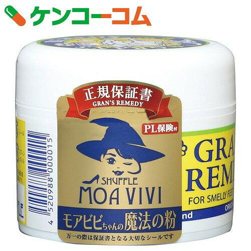 グランズレメディ レギュラーボトル 無香料 50g (国内正規品)