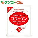 華舞の食べるコラーゲン 120g (国産原料使用)[ケンコーコム エーエフシー(AFC) 華舞の食べるコラーゲン コラーゲン]【…