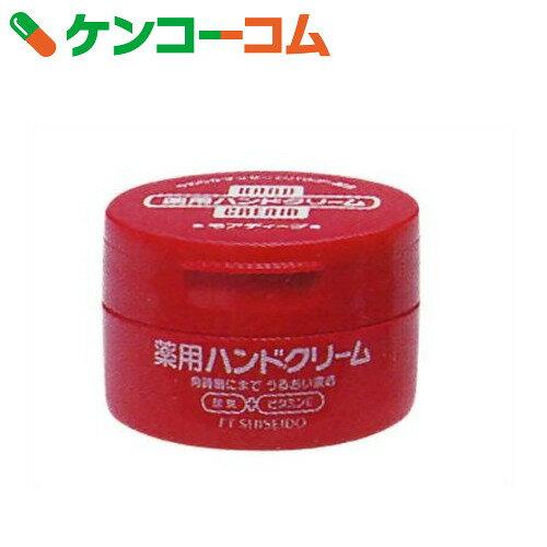 ハンドクリーム 薬用モアディープ 100g