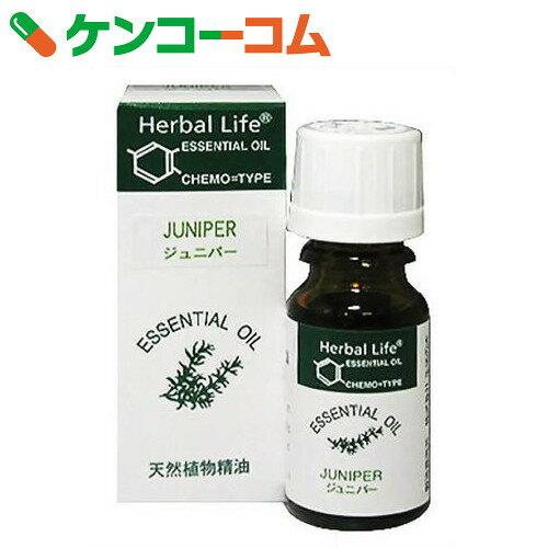 生活の木 Herbal Life ジュニパー 10ml